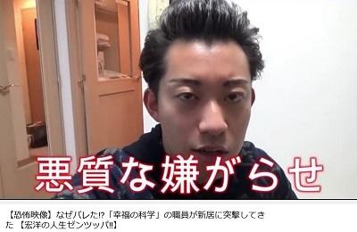 宏洋動画4