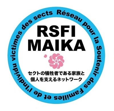 RSFI MAIKAマーク
