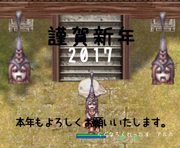 20171.png