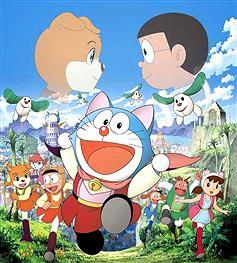 『映画ドラえもん』の最高傑作は「鬼岩城」でも「日本誕生」でも「雲の王国」でもない