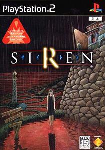 『SIREN』とかいうゲームwwwww