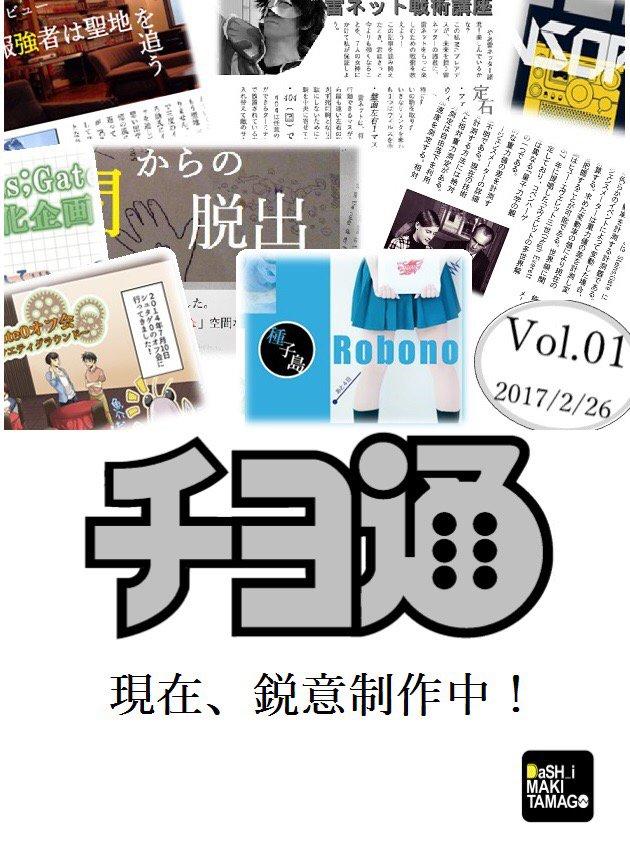 cjiyotu1.jpg