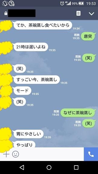 201612263.jpg