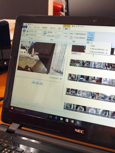 Windowsムービーメーカーで作成した動画が黒くな …
