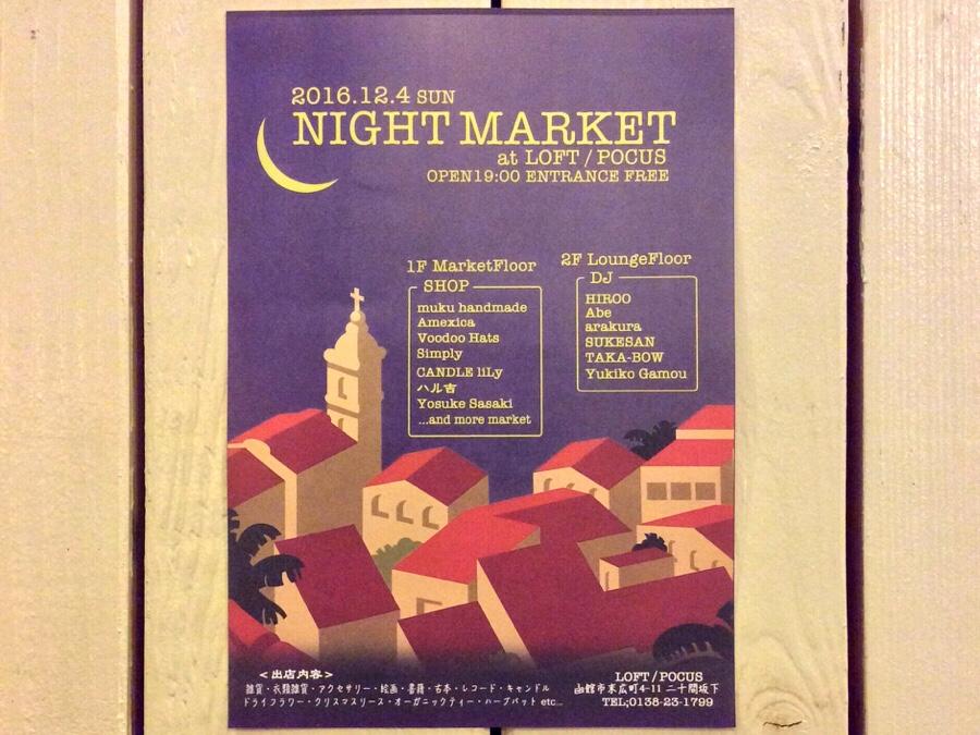 NightMarcket.jpg