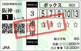 20161212161055794.jpg