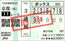 20170117180639fcb.jpg
