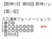 TK1211_1.jpg