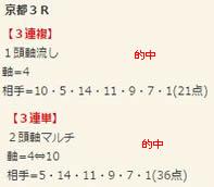 ba1126_1.jpg
