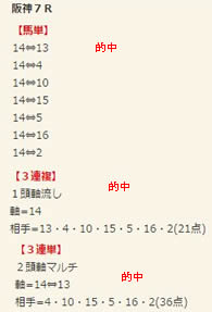 ba1223_2.jpg