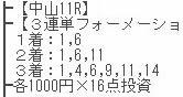 cr1211.jpg