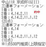 hg115_1.jpg