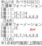 hg1211_2.jpg