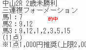 hg1225_1.jpg