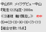 hit1225.jpg