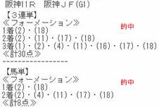 hy1211_2.jpg