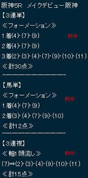 hy1217_1.jpg
