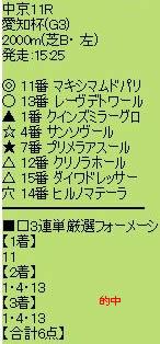 ichi114_7.jpg