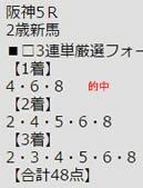 ichi1211_3.jpg