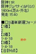 ichi1211_7.jpg