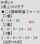 ichi1217_3.jpg
