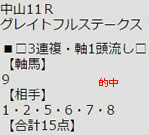 ichi1223_1_2016.jpg