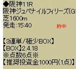 kd1211_11.jpg