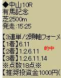 kd1225_5.jpg