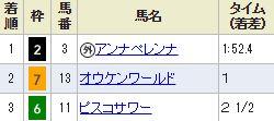 kyoto6_114.jpg