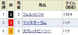 nakayama10_114.jpg