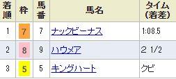 nakayama11_121.jpg