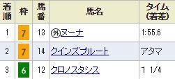 nakayama7_1211.jpg