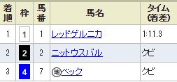 nakayama8_1125.jpg
