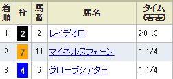 nakayama9_1125.jpg