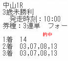 ore114_2.jpg