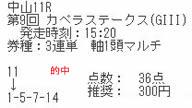 ore1211_2.jpg
