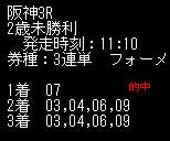 ore128_1.jpg