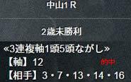 un122_1_2.jpg