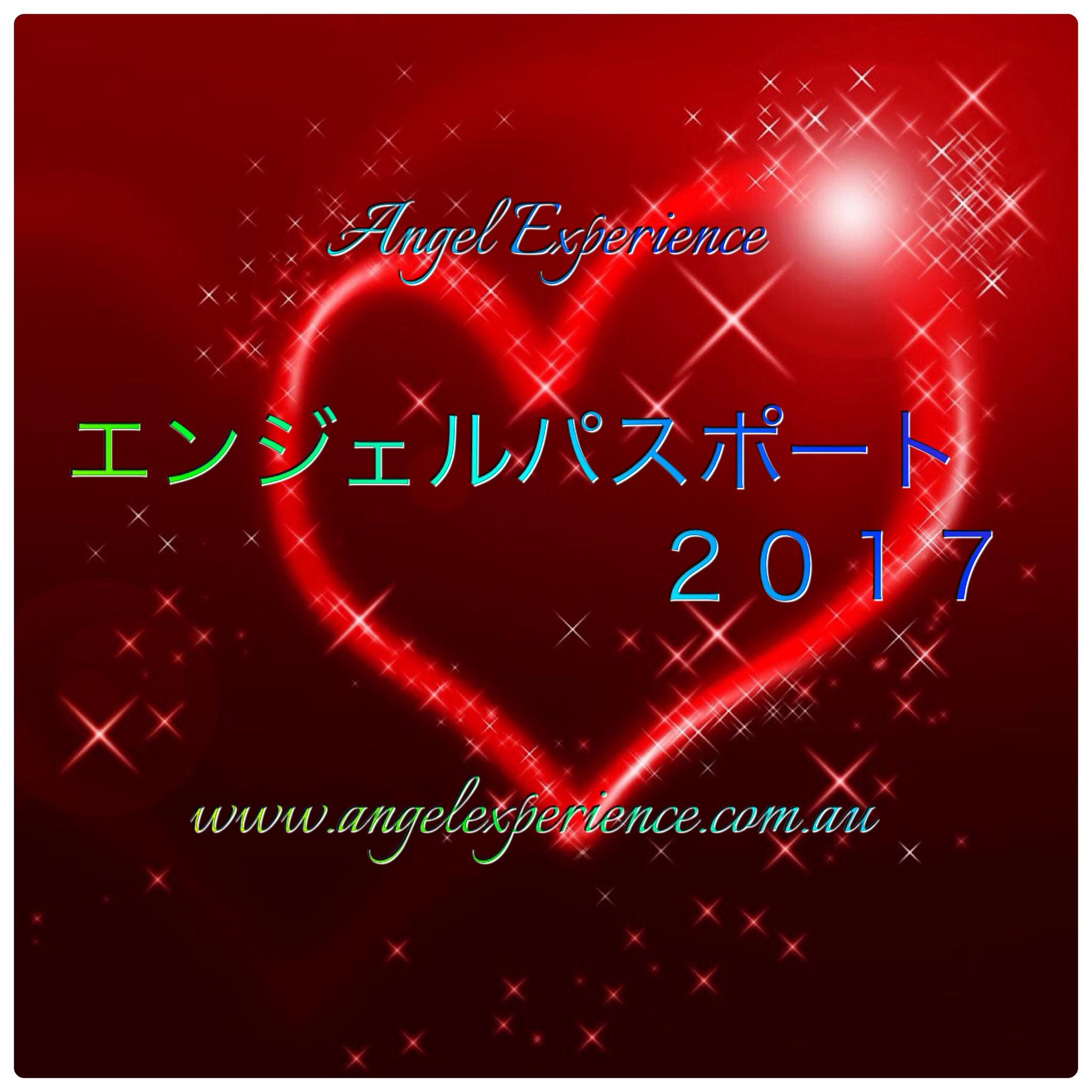 fc2blog_20170105161944408.jpg