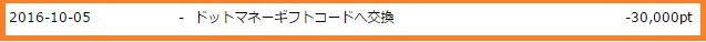 201612030906422c7.jpg
