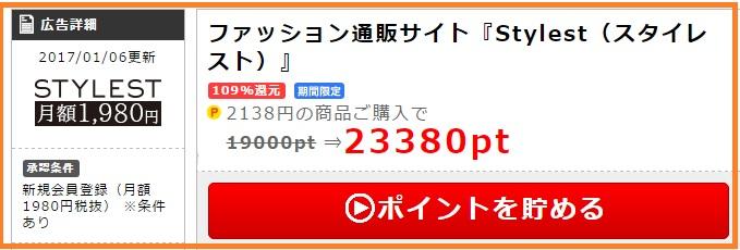 20170110045743752.jpg