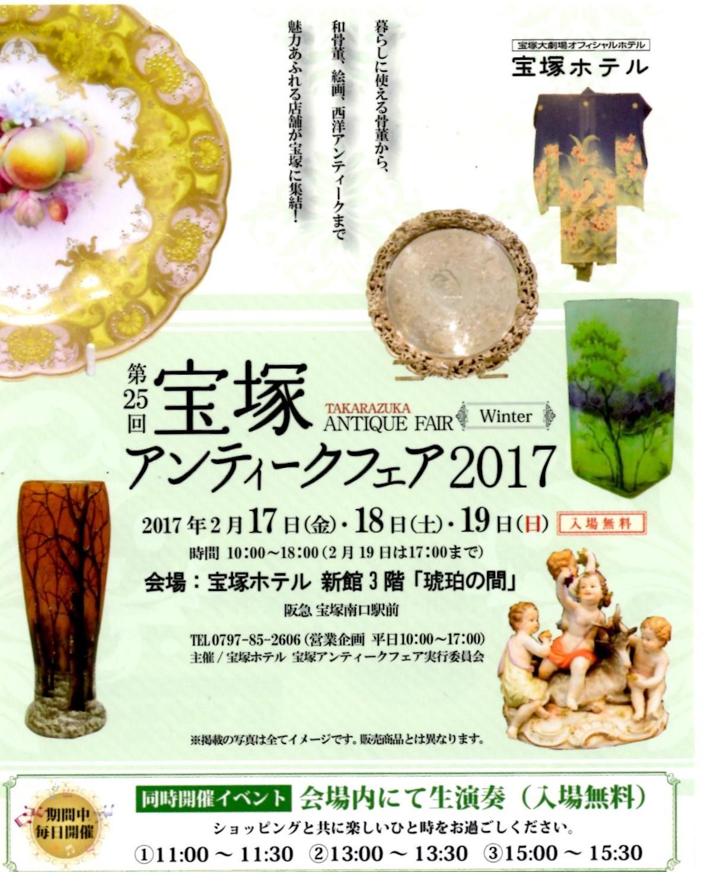 20170131-2.jpg