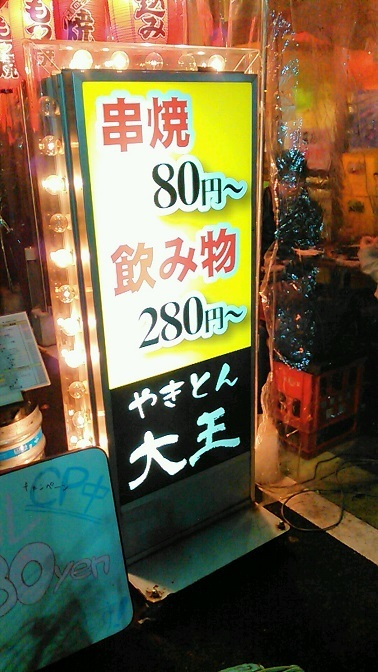 20161119_18463826.jpg
