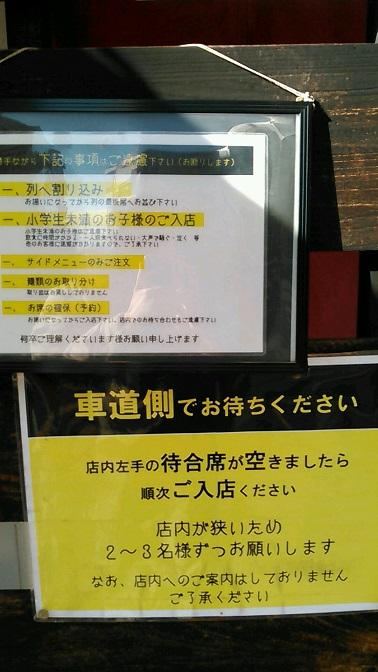 20161215_1216225.jpg