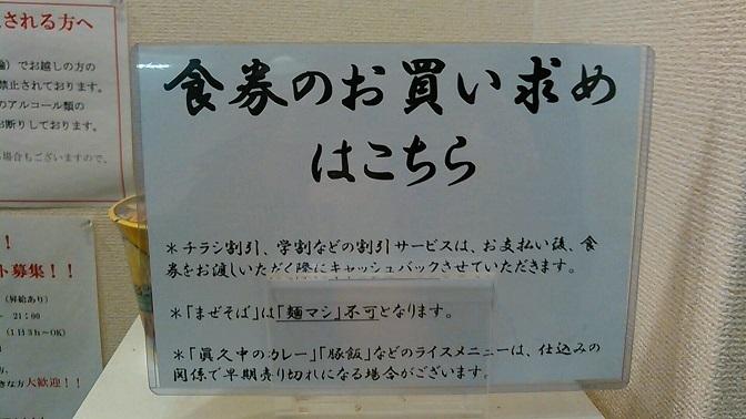 20161217_1837373.jpg