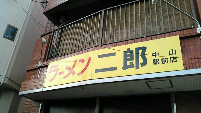 20161229_1246270.jpg