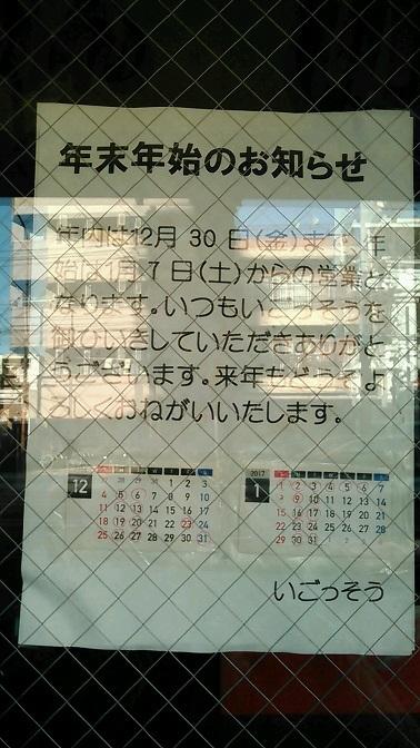 20161231_0951321.jpg