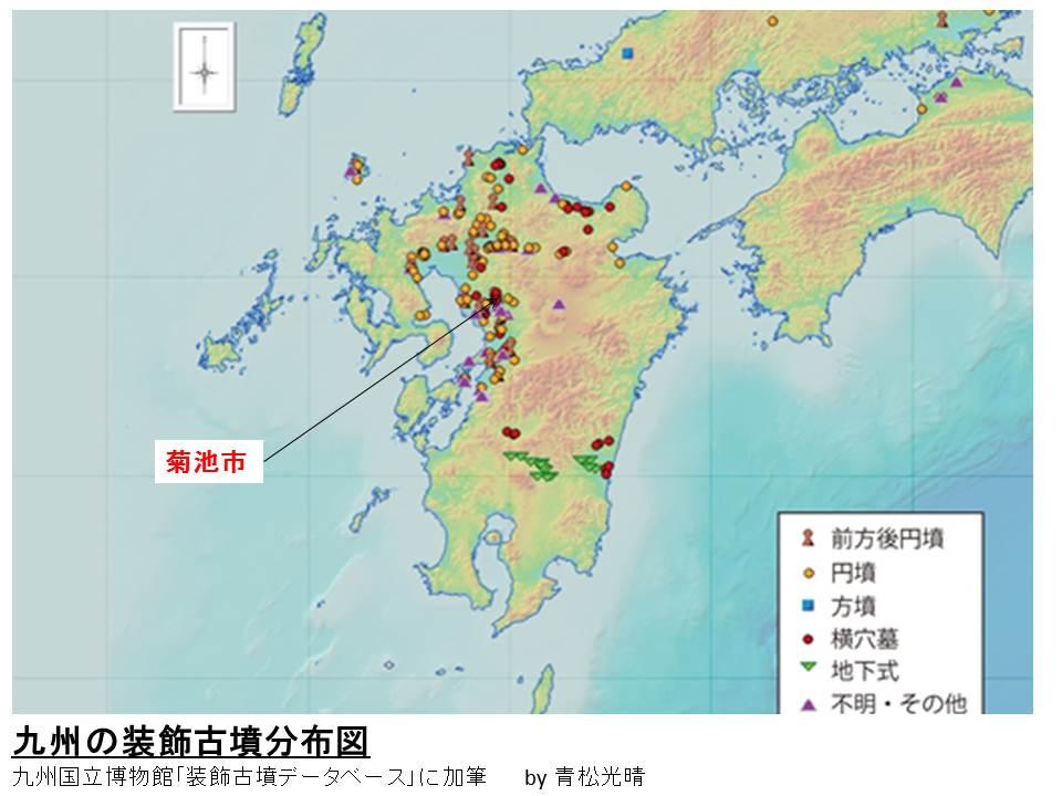 九州の装飾古墳分布