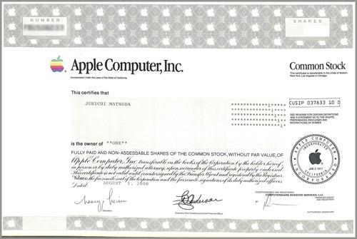 Share-certificates1215.jpg