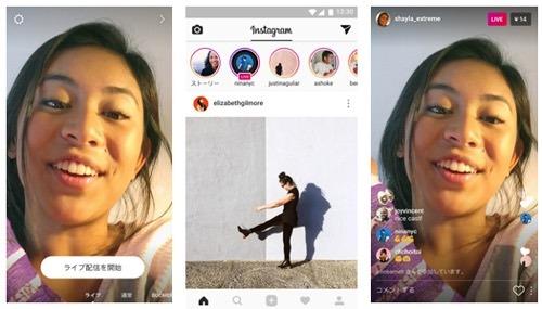 instagram20170118.jpg